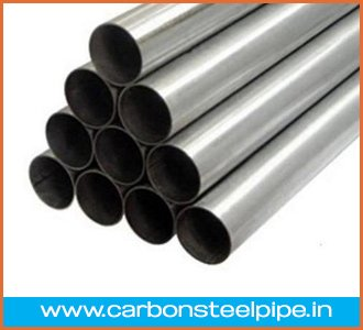 Arihant Metals Corporation is prominent stainless steel pipe supplier, manufacturer Ahmedabad